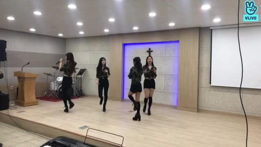 클로리스 위문공연