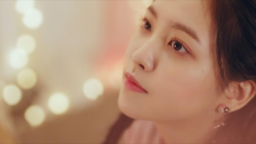 [STATION 3] YERI 예리 '스물에게 (Dear Diary)' MV
