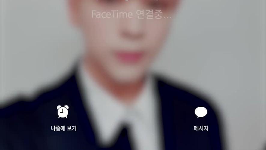 D-CRUNCH(디크런치) - HAPPY WHITE DAY #현욱