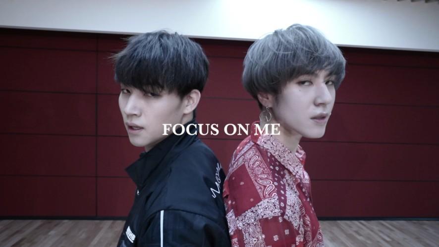"Jus2(저스투) ""FOCUS ON ME"" Dance Practice (ME Ver. / Feat. Sexy Boyfriend)"