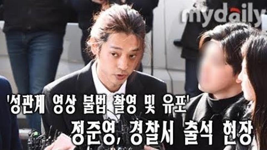 """[정준영:Jung Joon Young] 비장한 눈빛으로 경찰 출석 """"죄송합니다"""""""