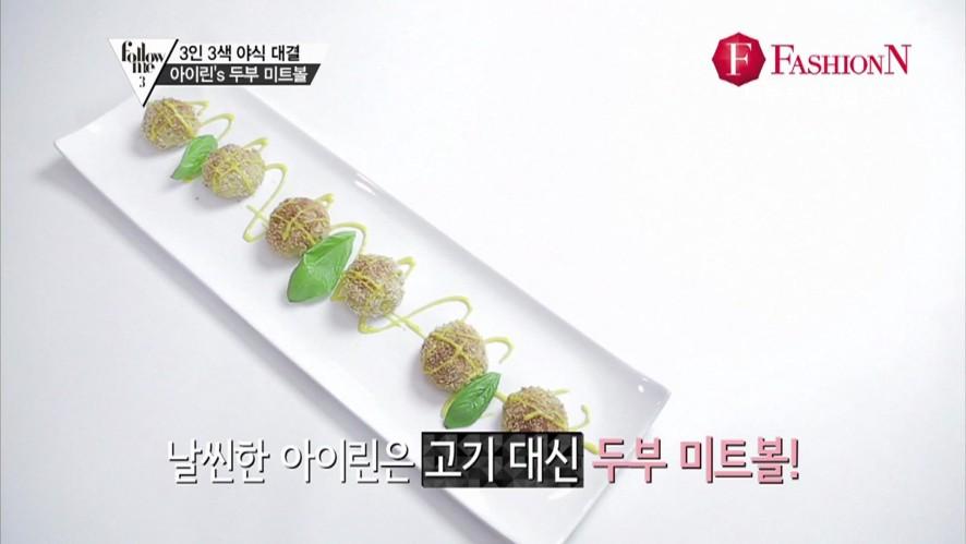 살 안찌는 건강 야식 '두부 미트볼' [8회]