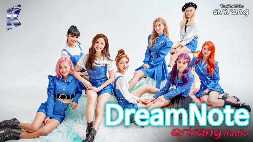 Arirang Radio (Sound K / DreamNote)