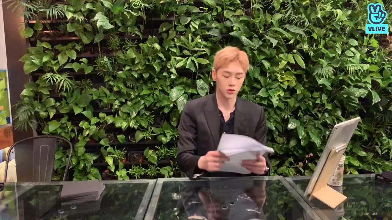 권현빈 라이브