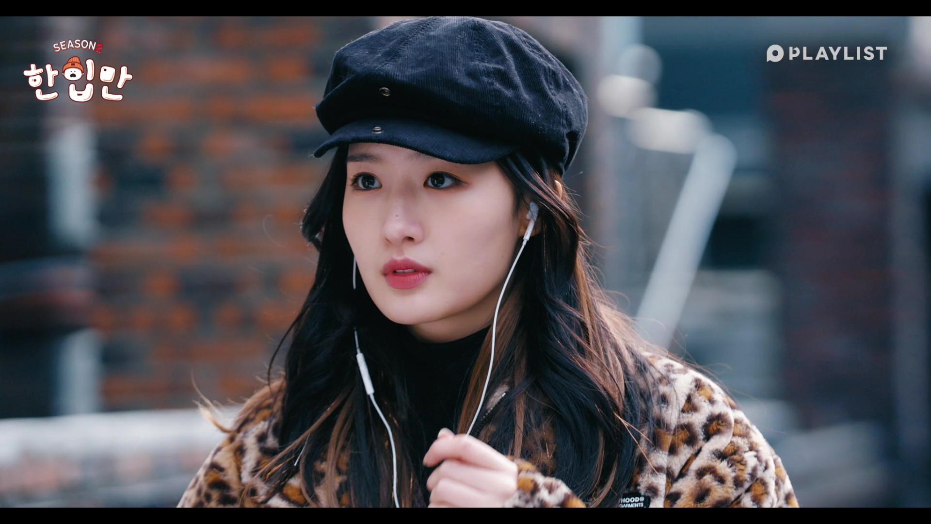 썸남이랑 헤어진 진짜 이유는? [한입만 시즌2] - EP.02 하이라이트