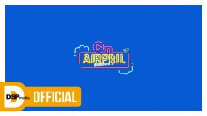 [온에어프릴 S2] ON AIRPRIL S2 - E01