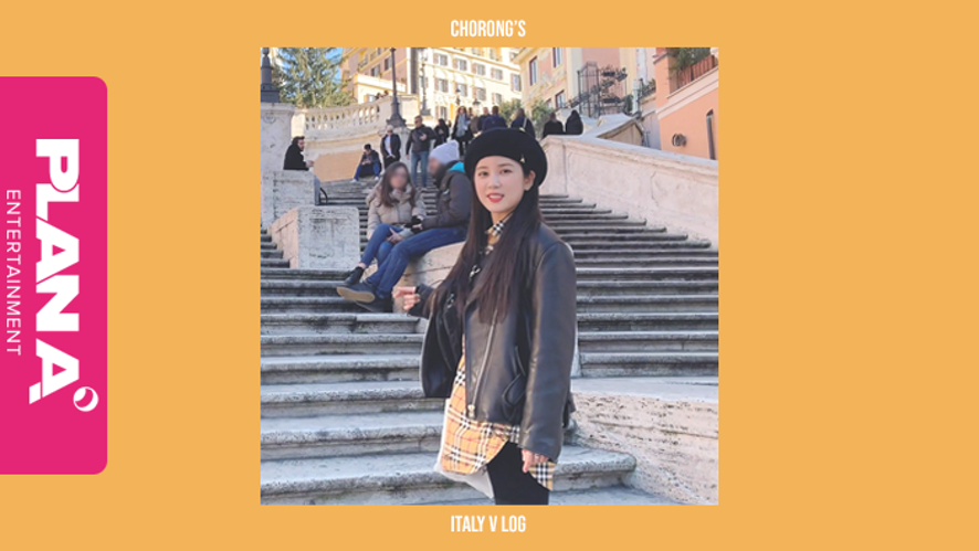 [CH.RONG] ITALY Vlog #02 ROME