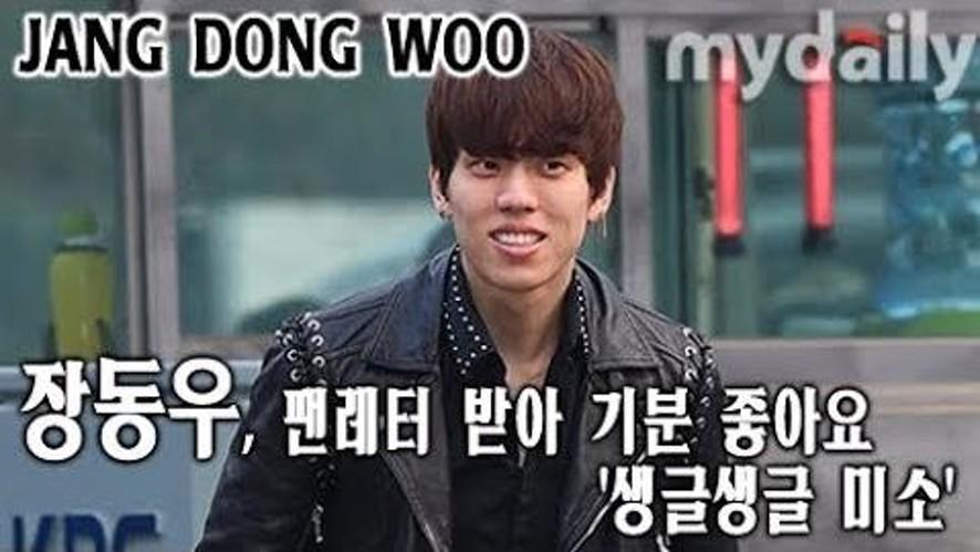 [INFINITE DONG WOO] 뮤뱅 출근길, 팬레터 더럽~♥