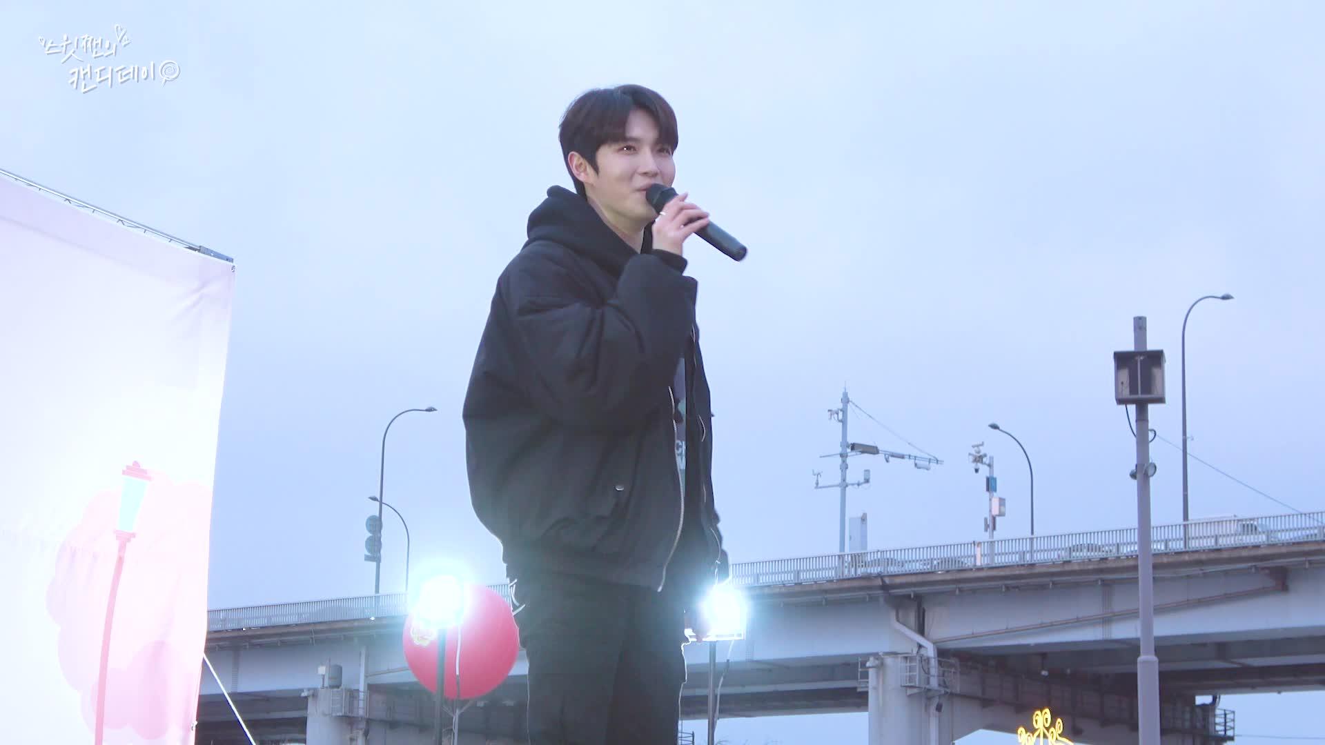 [BEHIND] 김재환(Kim jaehwan) - 스윗한짼의 캔디데이 비하인드 (Candy Day Behind)