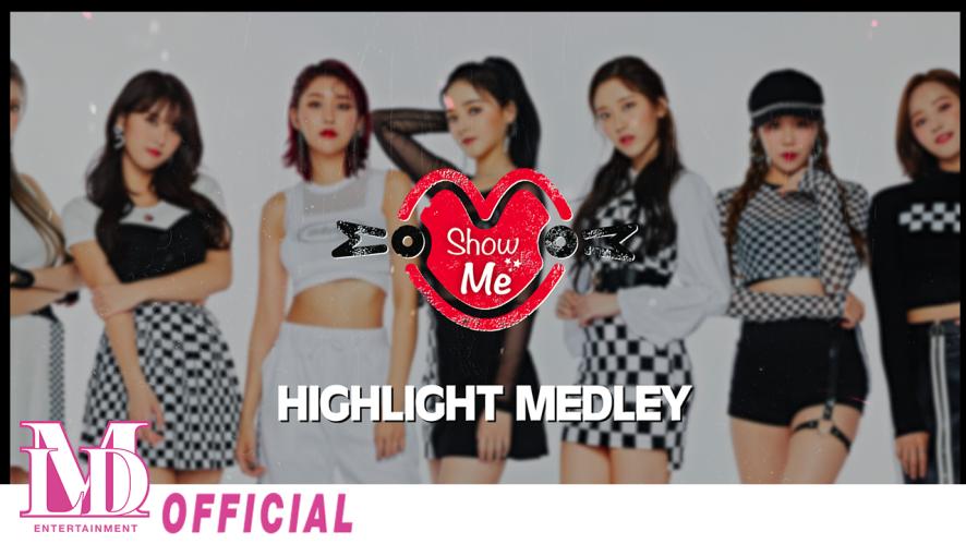 모모랜드(MOMOLAND) 5th Mini Album 'Show Me' Highlight Medley