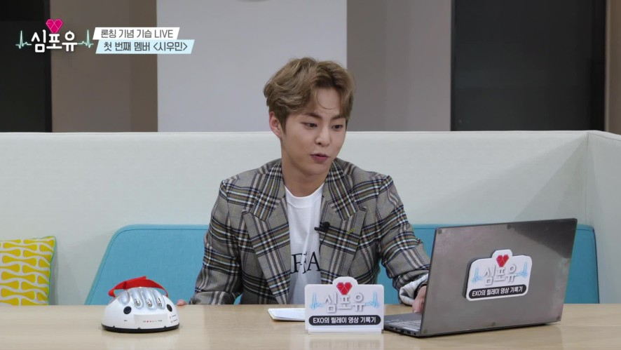 [Full][심포유] #기습라이브 #첫멤버 #얼굴공개!!
