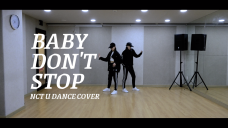 BVNDIT 'NCT U - Baby Don't Stop' Dance Cover