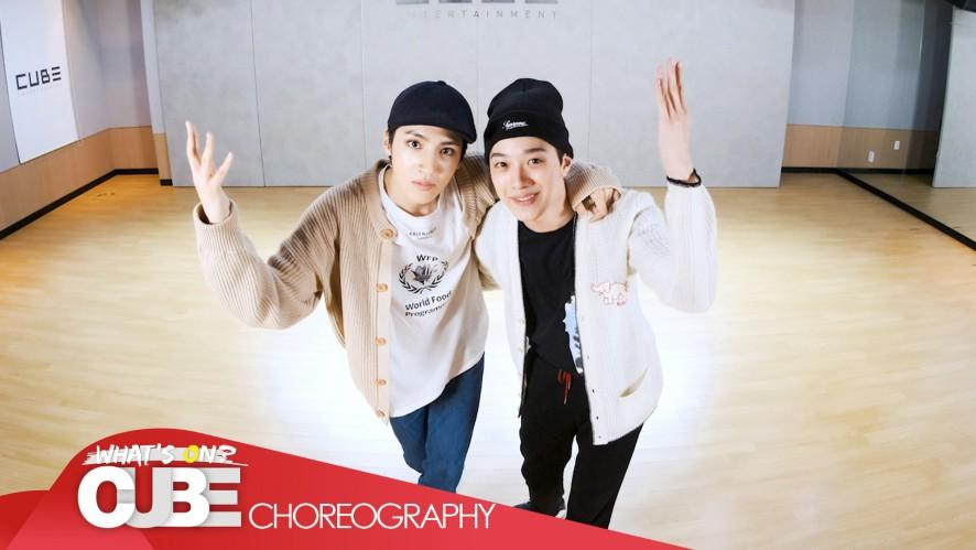 우석X관린 - '별짓(I'M A STAR)' (Choreography Practice Video)