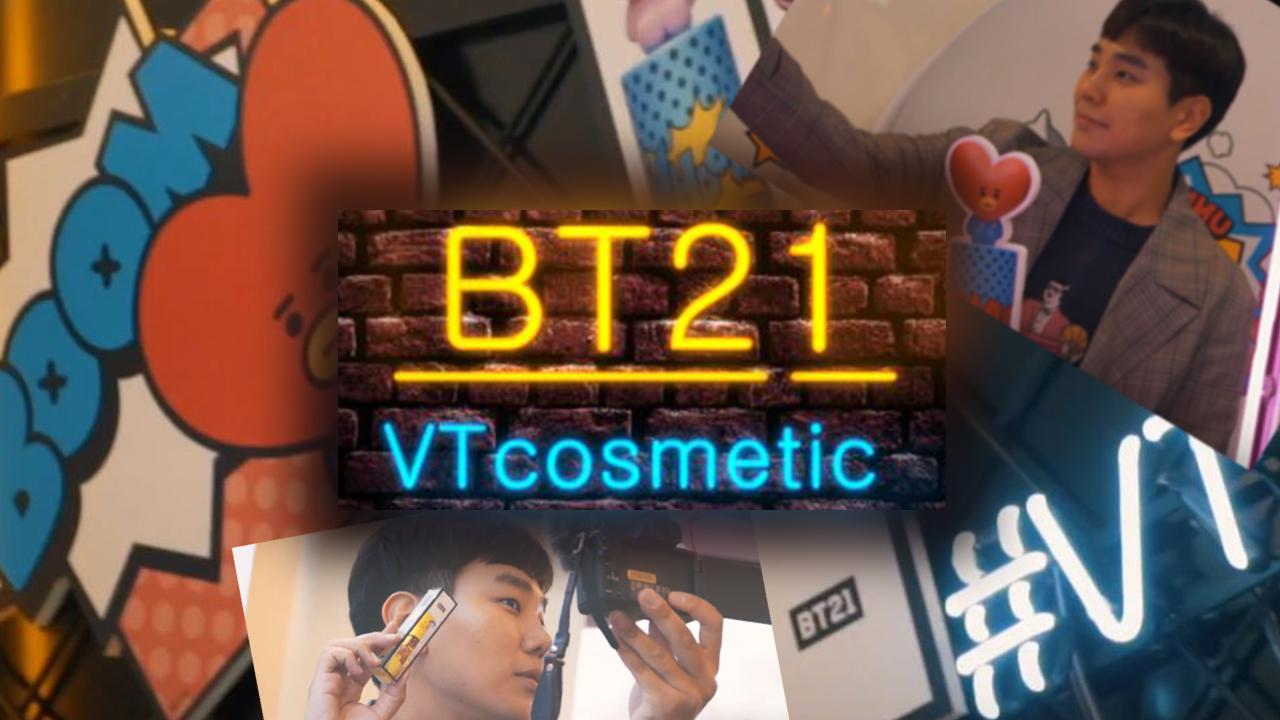 [VLOG] 방탄소년단 VT BT21 시즌2 팝업스토어 방문 / BTS POP-up store / 防弾少年団