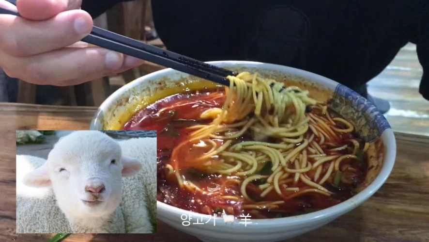 """마라탕 맛있어요? 양 머리탕 맛있어요 ? 中国小吃""""羊头汤"""" 중문남-유덕보"""