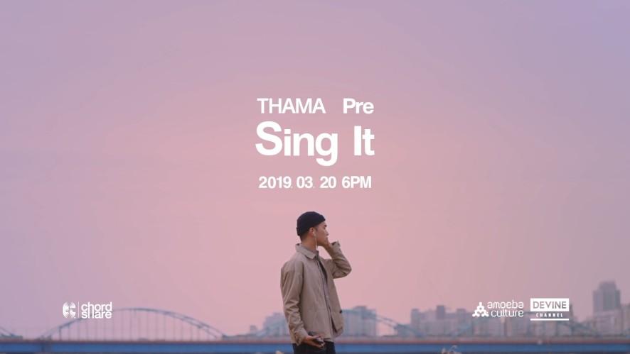 Teaser_따마(THAMA)_Sing It