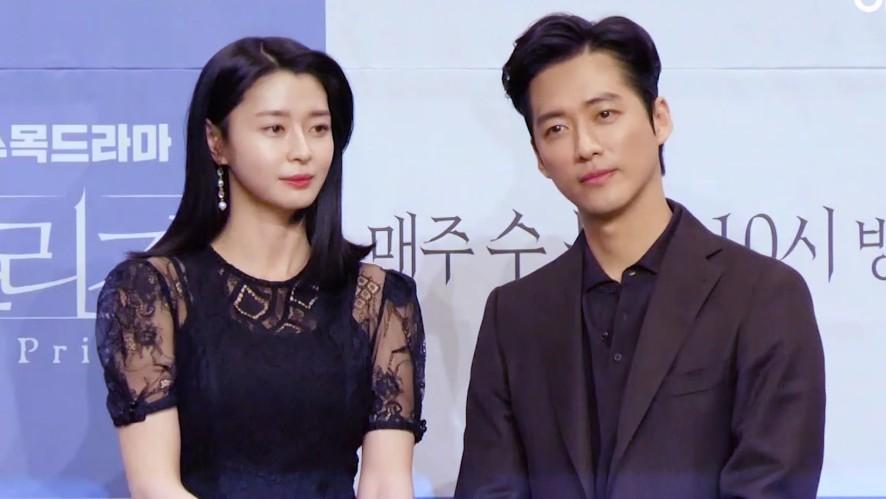 드라마 '닥터 프리즈너' 제작발표회 포토타임