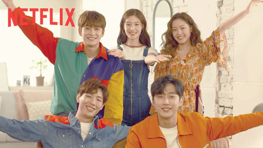 [Netflix] 첫사랑은 처음이라서 - 드라마 소개 영상