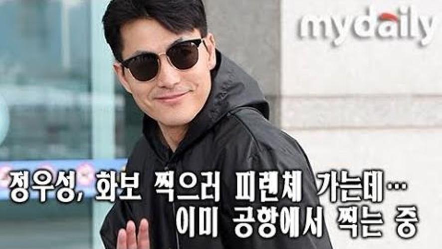 [정우성:Jung Woo Sung] 화보 찍으러 가는 길에 화보 찍는 중