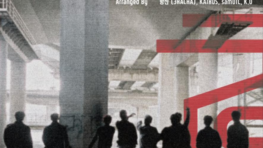 "Stray Kids(스트레이 키즈) <Clé 1 : MIROH> UNVEIL : TRACK ""Entrance"""