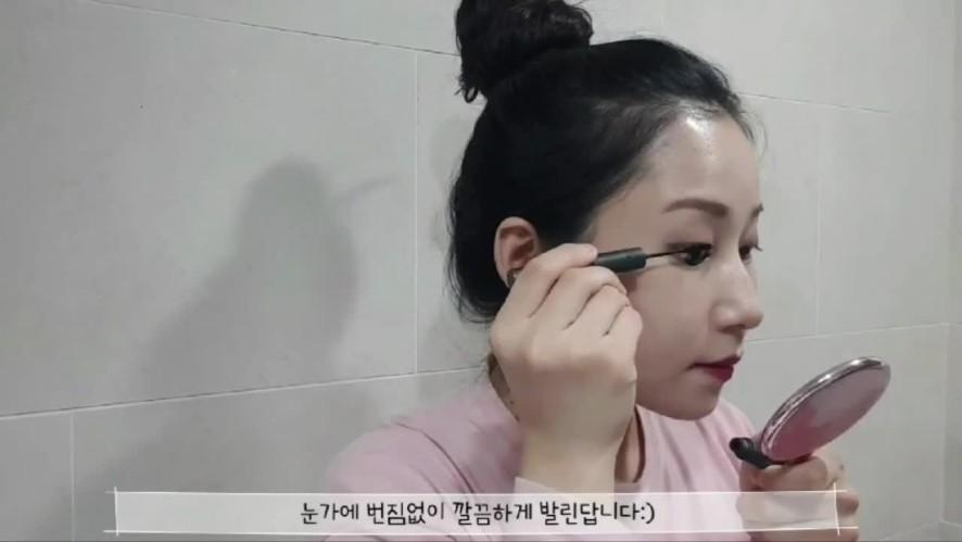 [1분팁] 마스카라 깔끔하게 바르는법 How to apply mascara neatly