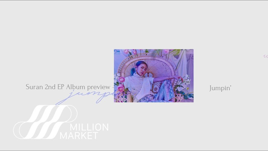 SURAN 수란 EP Album [ Jumpin' ] PREVIEW