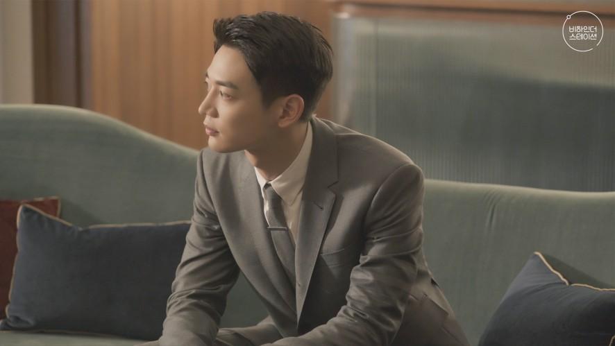 [STATION 3] MINHO 민호 'I'm Home (그래)' 비하인더스테이션