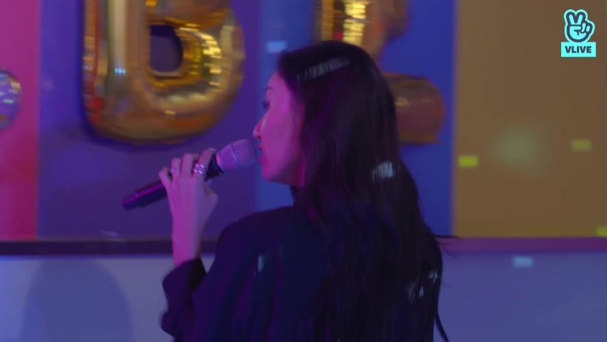 [코인노래방]마마무 - 1cm의 자존심