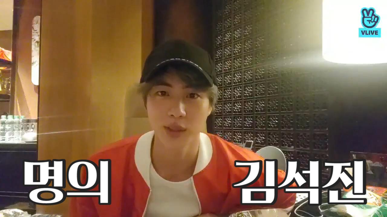 [BTS] 21세기의 허준 명의 김석진선생님 모십니다🐹💭 (Jin's super duper cuteness)