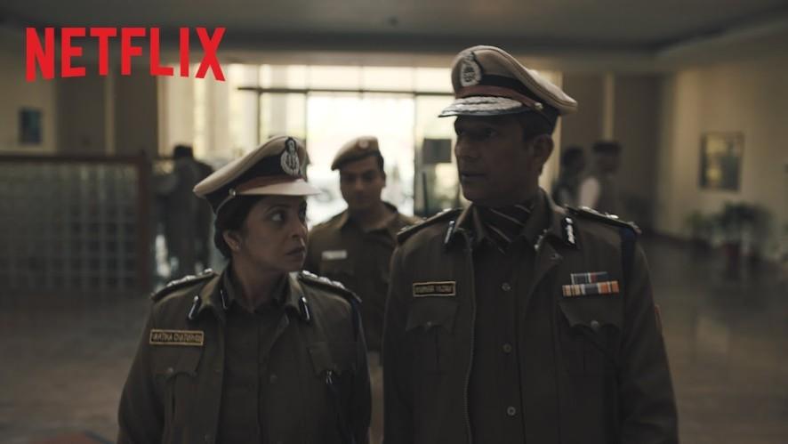 [Netflix] 델리 크라임 - 공식 예고편