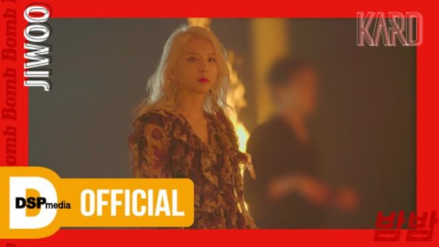 KARD [밤밤(Bomb Bomb)] Teaser #Jiwoo