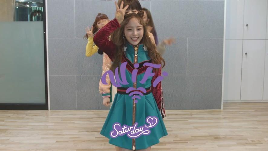 SATURDAY(세러데이) - WiFi(와이파이) 릴레이 댄스(Relay Dance)