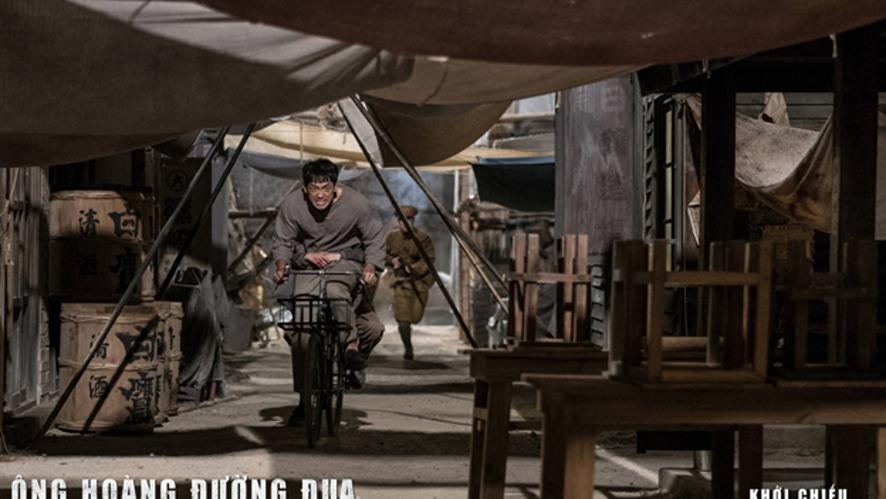 ÔNG HOÀNG ĐƯỜNG ĐUA: UM BOK DONG | TRAILER | KC 22.03.2019