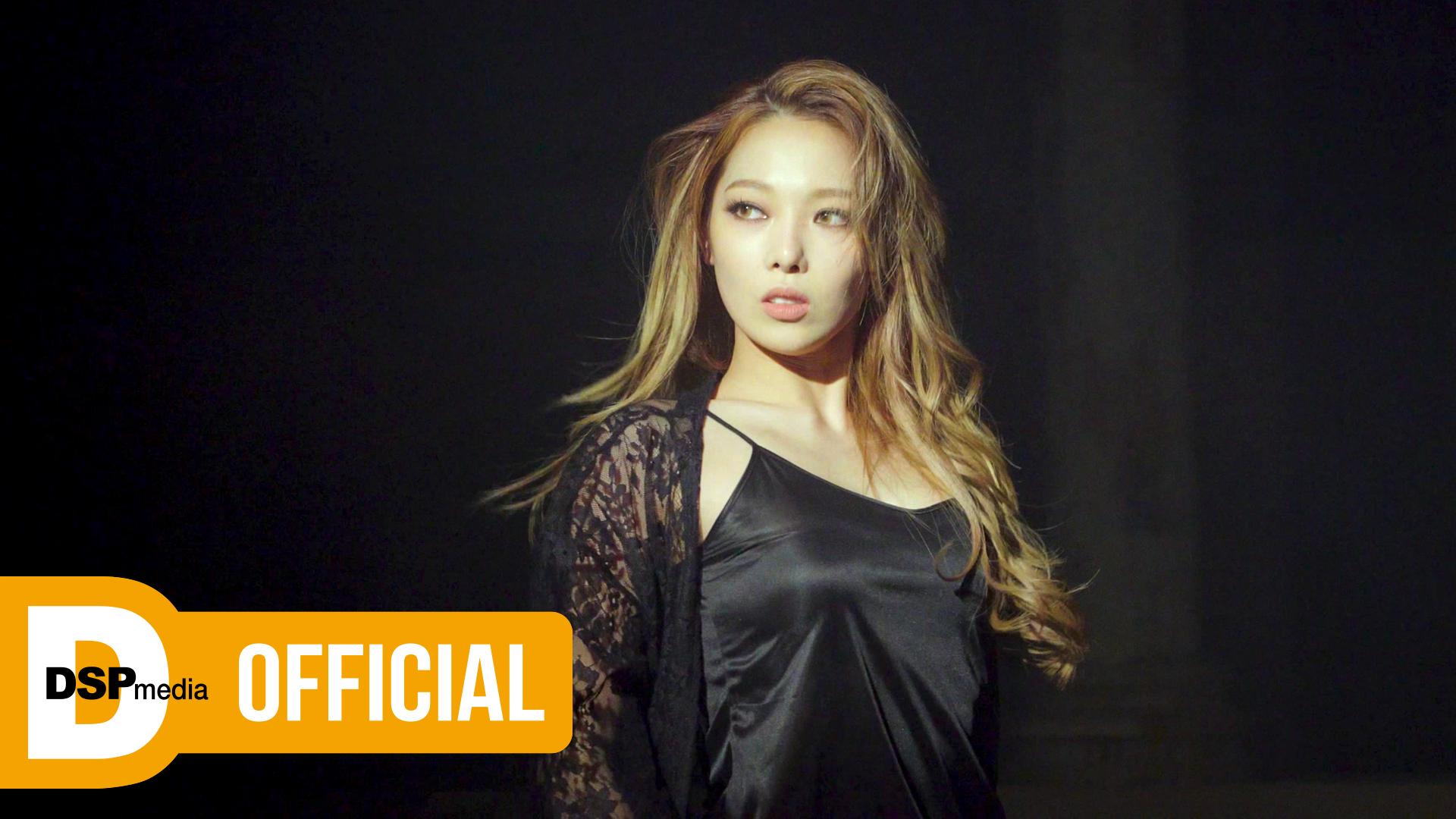 KARD [밤밤(Bomb Bomb)] Teaser #Somin