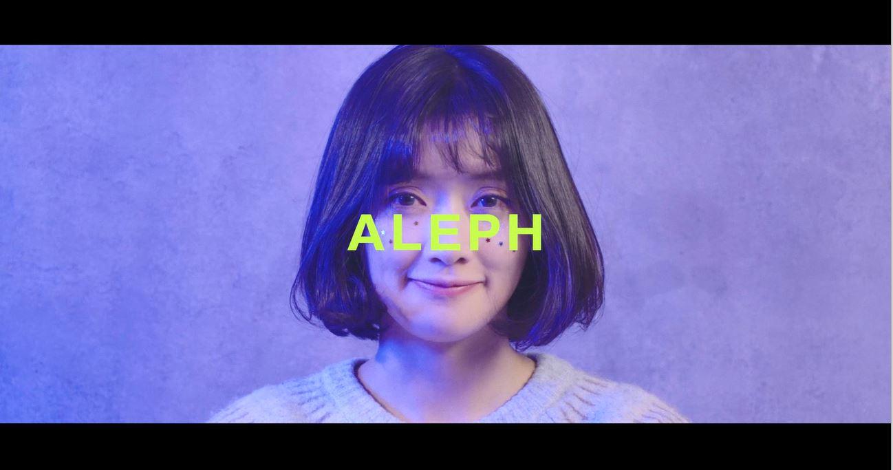 [MV] 알레프 (ALEPH) – 느린춤