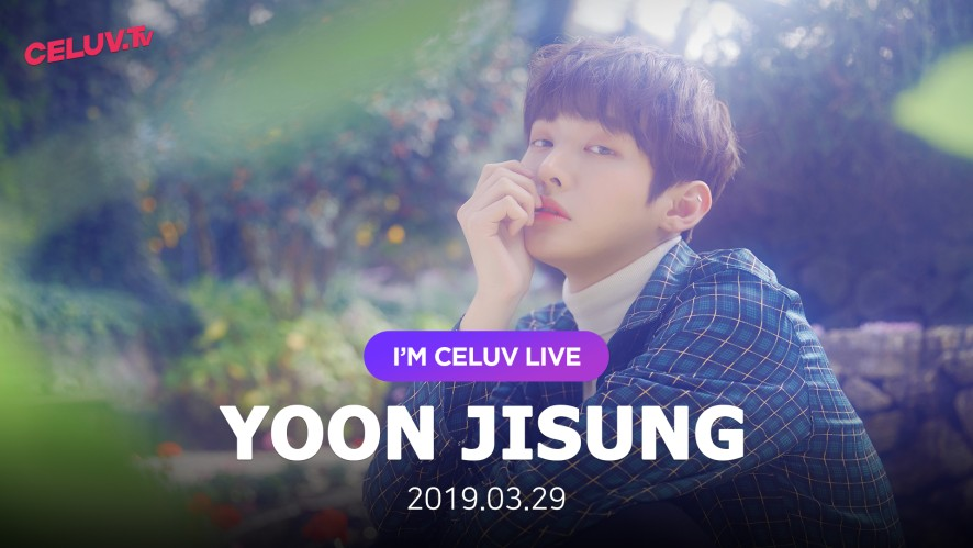 [Replay][I'm Celuv] 윤지성(YOON JISUNG), 언제나 항상 네 편이야~ Aside (Celuv.TV)