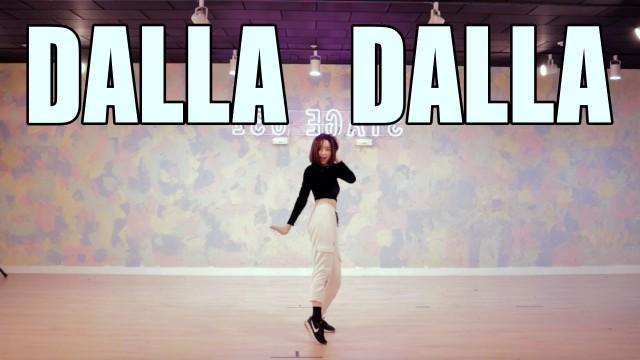 완전 다이어트 댄스! ITZY_[잇지]_달라달라 [DALLA DALLA]_댄스커버_거울모드 / 채니챈♥️