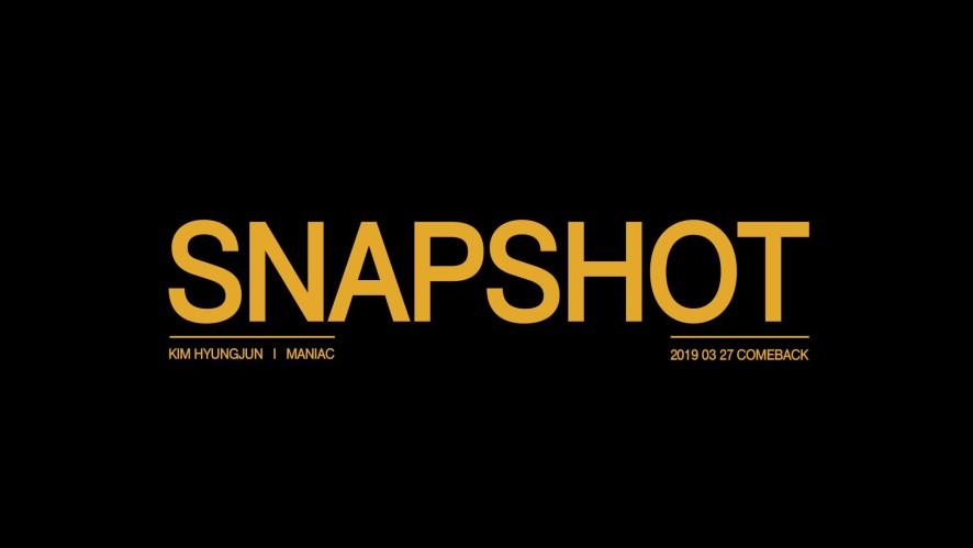 신곡_스냅샷(SNAPSHOT) MV Teaser 1