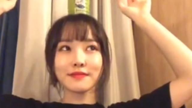 [GFRIEND] 유쟈! 유쟈!! 나 버댜!!!  (Yuju's alone V)