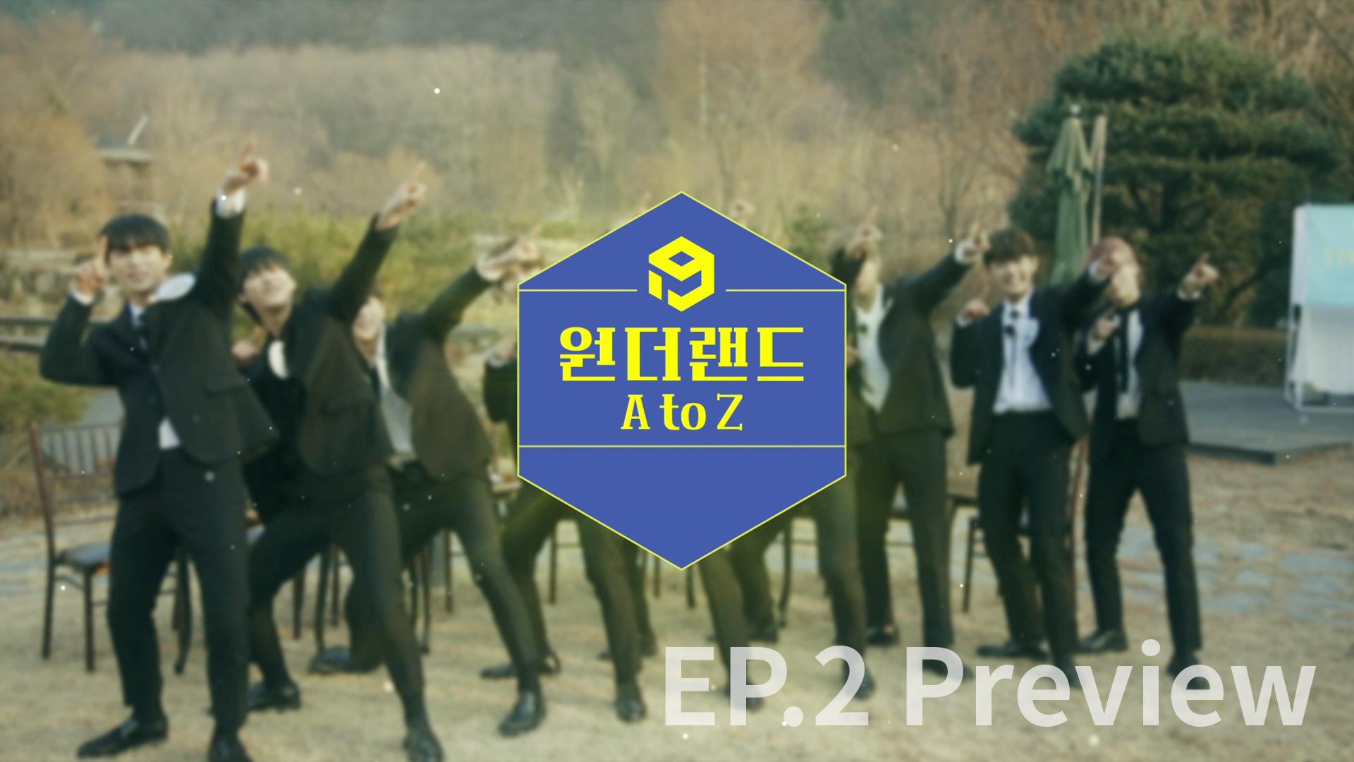 [1THE9]원더나인 - 원더랜드(WONDERLAND) EP.2 Preview