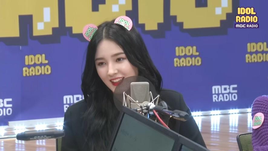 아이엠 그라운드 자기소개 하기!♬♪ (모모랜드 ver.)