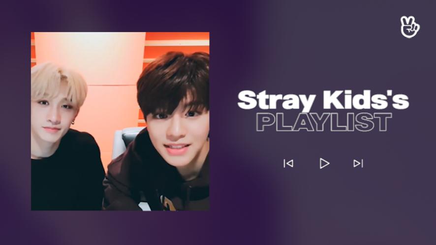 [V PICK! Playlist] Stray Kids's Play List🐺🐶🎶