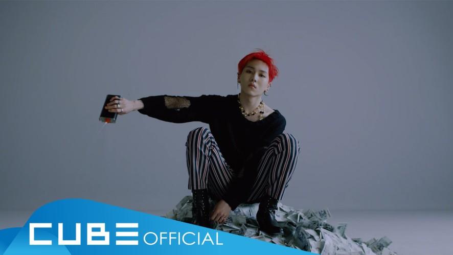 펜타곤 - '신토불이(SHA LA LA)' M/V Teaser