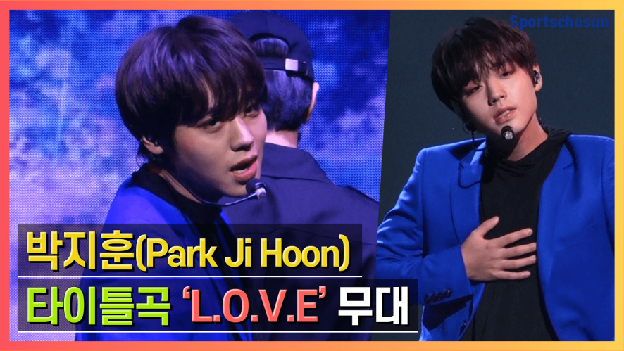 박지훈(Park Ji Hoon), 타이틀곡 'L.O.V.E' Showcase Stage (O'CLOCK)