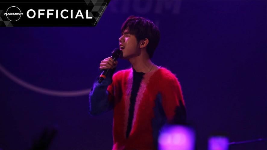 가호(Gaho) Concert Footage of 'WE GO HOLIC'