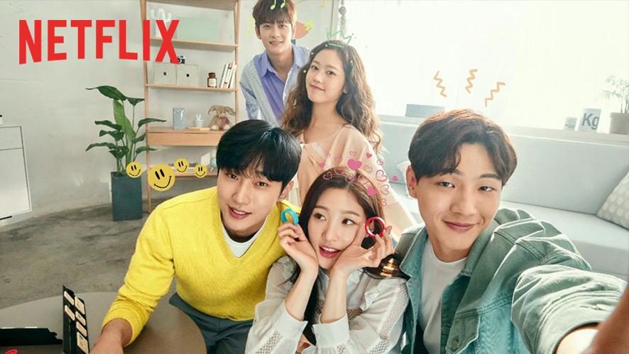 [Netflix] 첫사랑은 처음이라서 - 모션 포스터