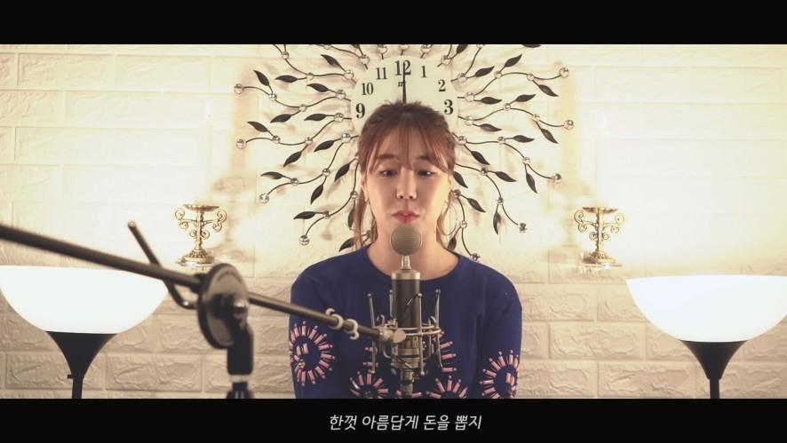 7rings-Ariana Grande(의역커버)황인선(feat.미드나잇X단비)