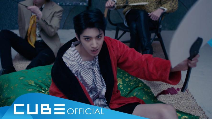 펜타곤 - '신토불이(SHA LA LA)' Official Music Video
