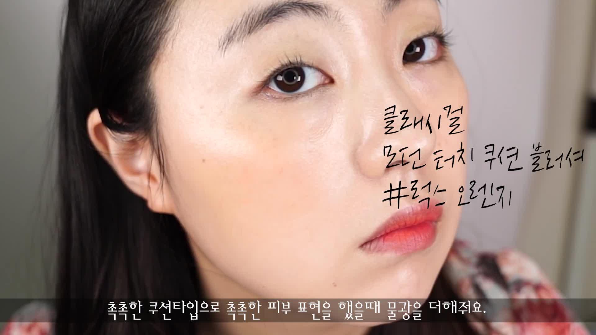 [1분팁] 리빙코랄치크 비교 추천 TOP4