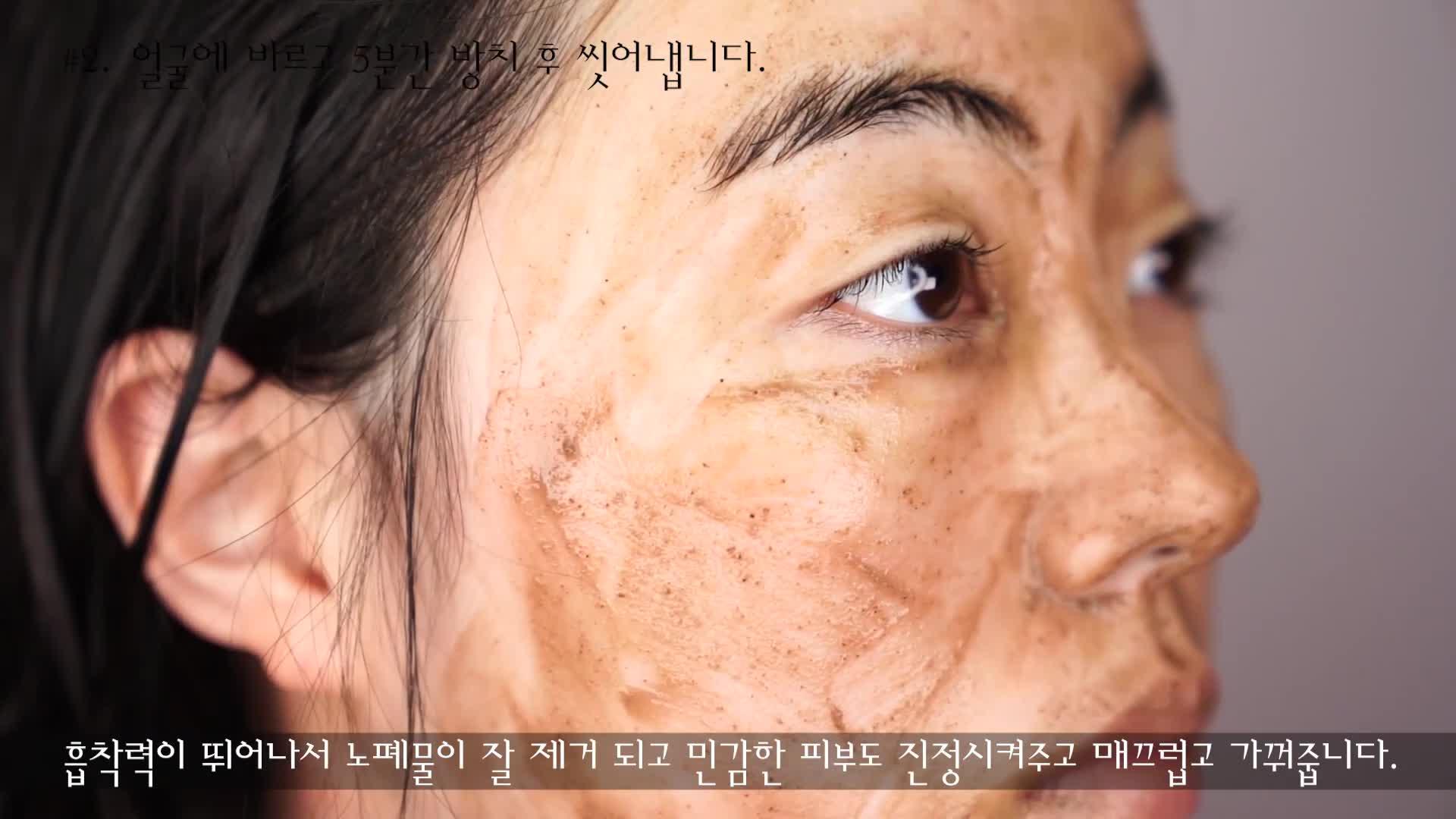 [1분팁] 얼굴각질제거방법 3가지